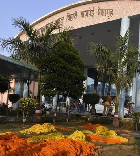 BBAUconvocation,University Grants Commission,Babasaheb Bhimrao Ambedkar University