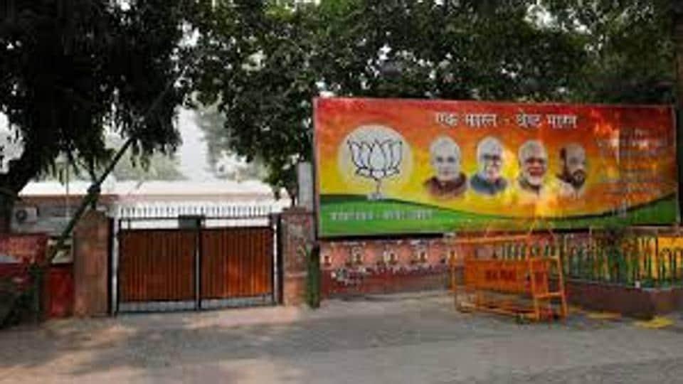 BJP,BJP headquarters Delhi,BJP office
