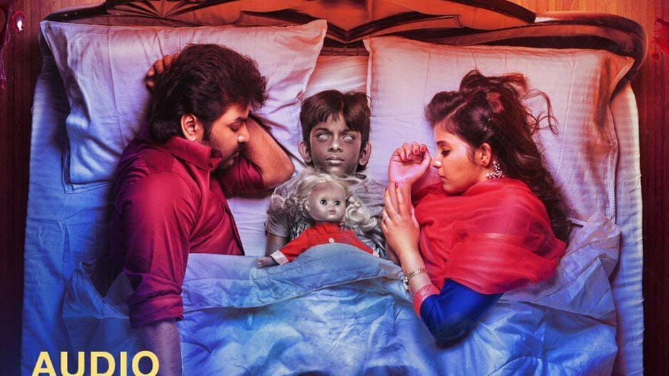 Balloon trailer: Jai and Anjali starrer is slated to release on December 29.