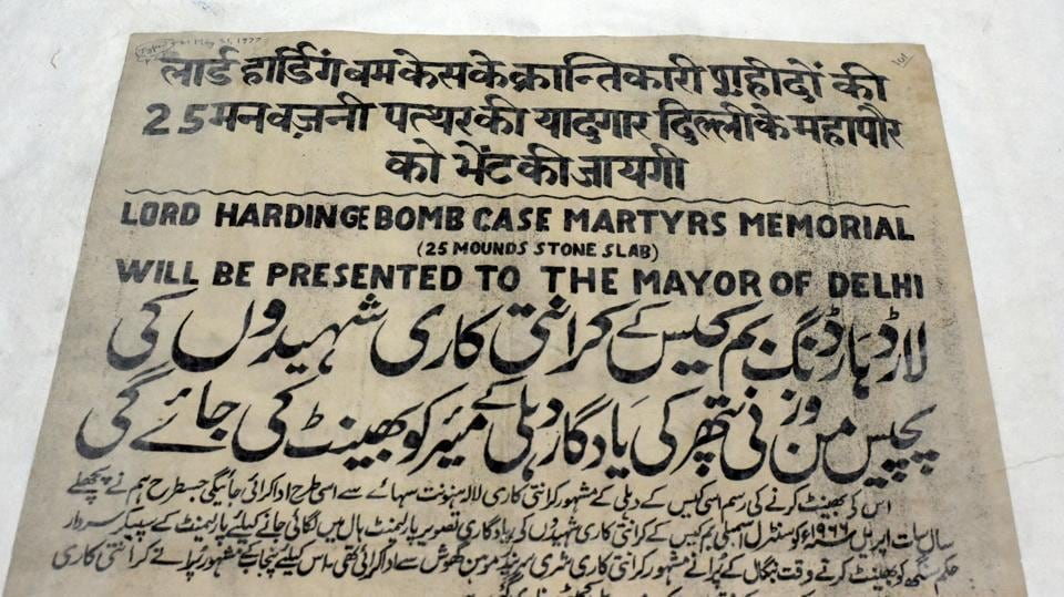 Archival poster from the historic 1912 Hardinge bomb case seen preserved at the archives. The city government is the second repository of records from early 19th century after the National Archives of India. (Vipin Kumar / HT Photo)