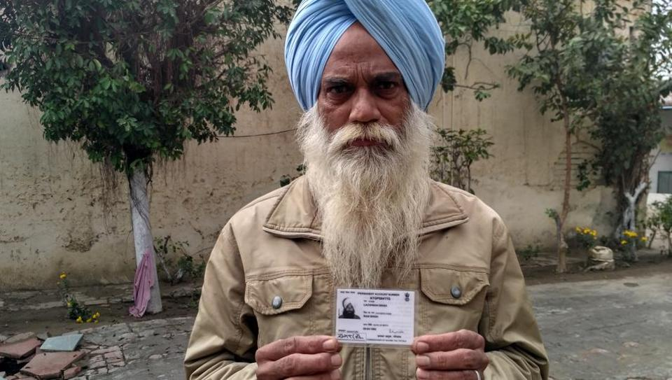 Sangrur peon,Permanent Account Number,Sangrur