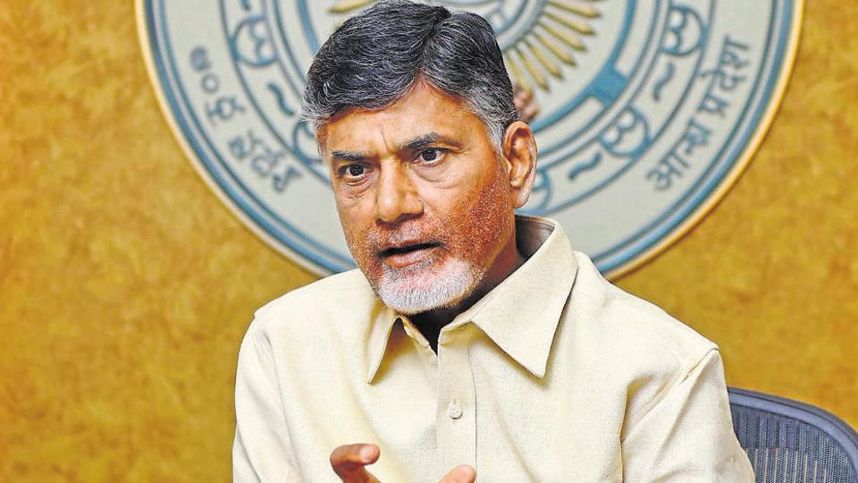 Andhra CM N Chandrababu Naidu on Saturday said his government wants to develop the state as an education and knowledge hub and is utilising infotech in a big way to achieve this goal.