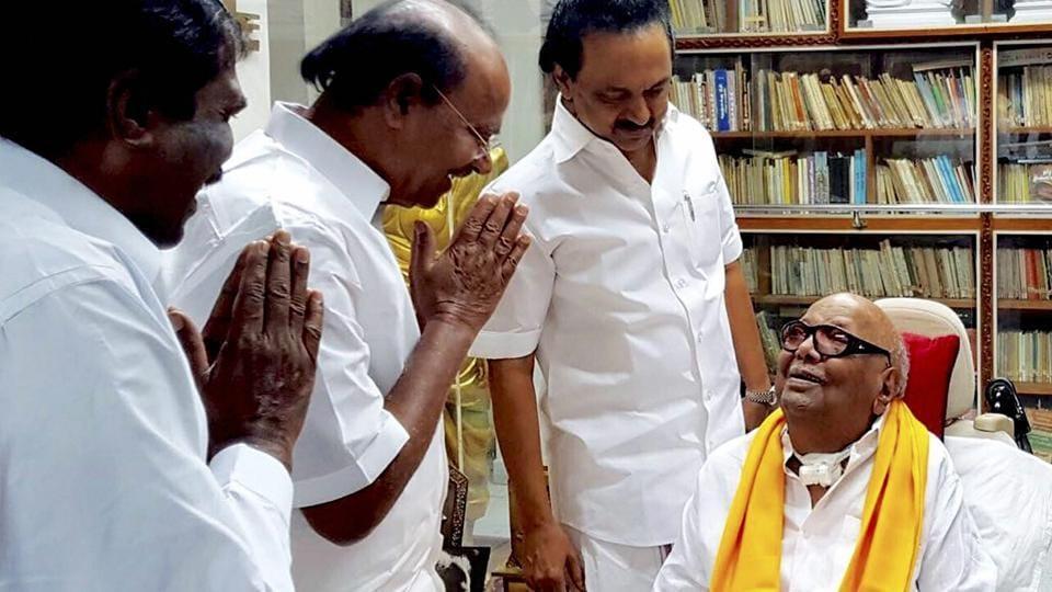 DMK,M Karunanidhi,Kalaignar