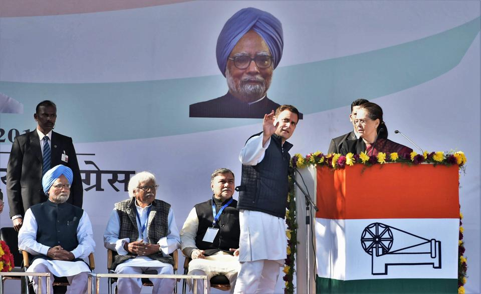 Sonia Gandhi,Sonia Gandhi emotional,Congress President
