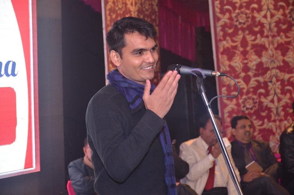 mushaira,Urdu poetry,Mohan Lal Bhaskar