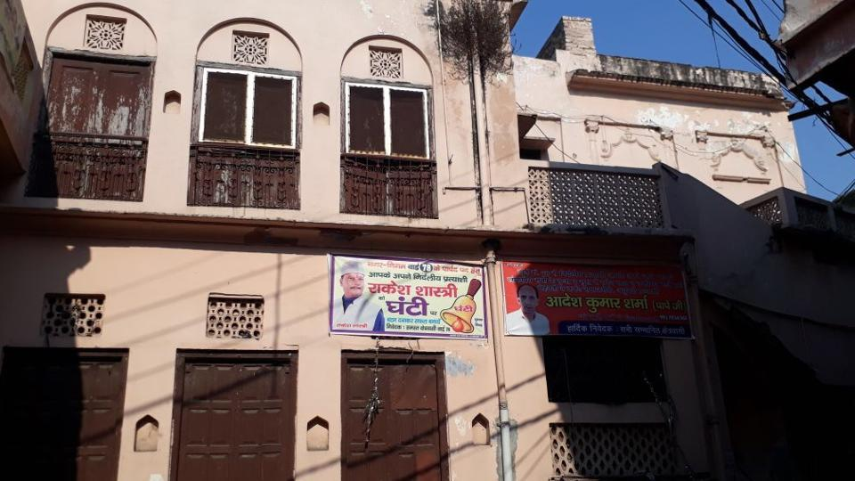 The house of Sanjay Rastogi in Maliwara locality that was sold to  a Muslim.