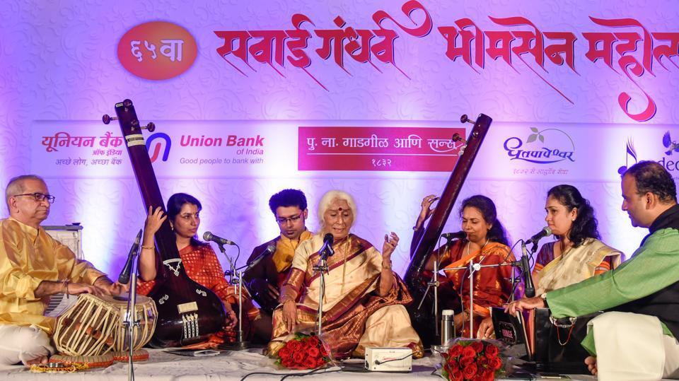 Sawai Gandharva Bhimsen Mahostav,pune,prabha atre