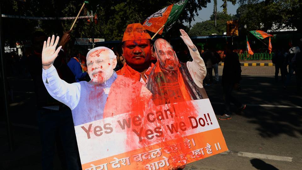 Gujarat election results,Gujarat poll results,Gujarat results