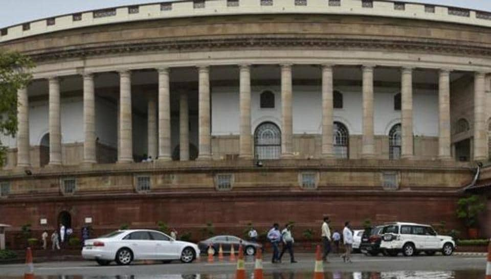 Parliament,Supplementary Demands for Grants,Arun Jaitley