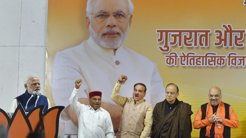 Gujarat election results,Gujarat poll results,Arun Jaitley