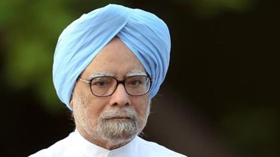 Manmohan Singh,Anandpur Sahib,Guru Gobind Singh