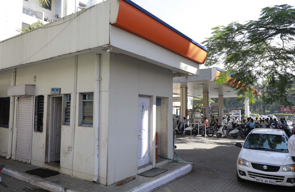 public toilet,pune,petrol pump