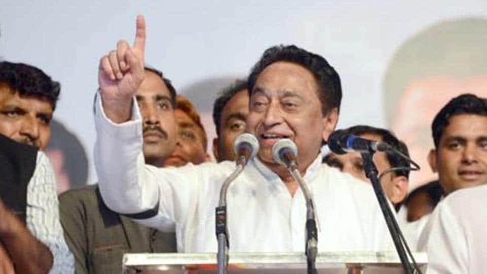 Kamal Nath,Gun pointed at Kamal Nath,Madhya Pradesh