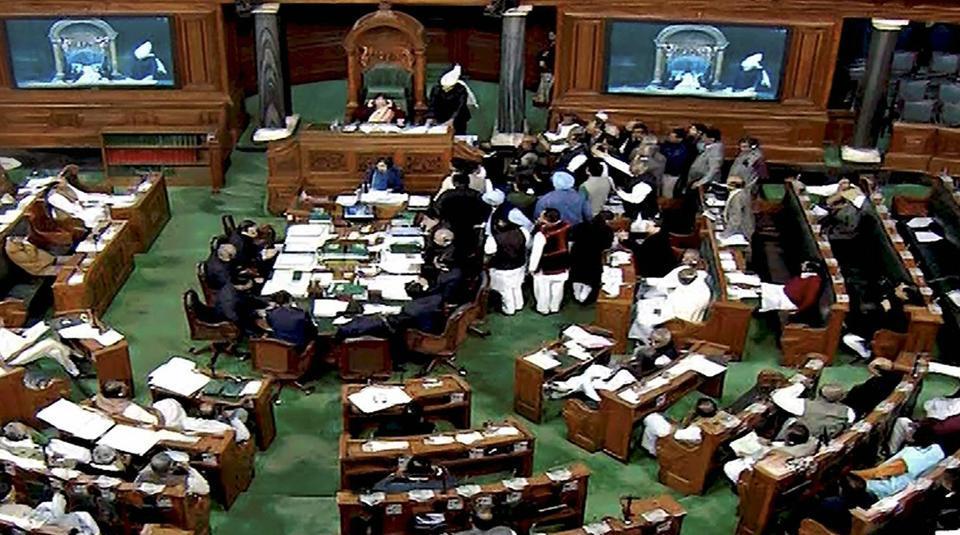 Lok Sabha,obsolete enactments,repealing and amending bills