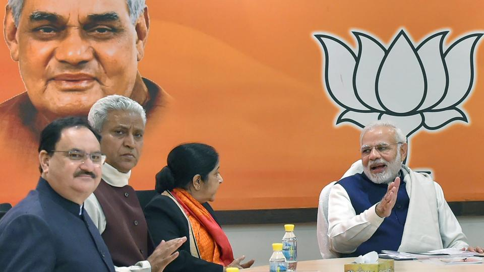 Twitter,Narendra Modi,Gujarat election results