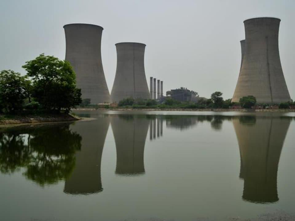 Bathinda,Thermal Plant,Guru Nanak Dev Thermal Power Plant