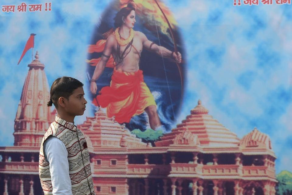 Ayodhya,Ram Temple,Babri
