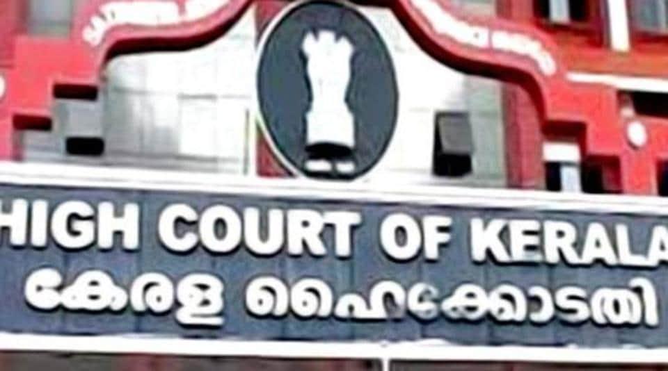 Kerala student suspended,Kerala long hug,Kerala high court