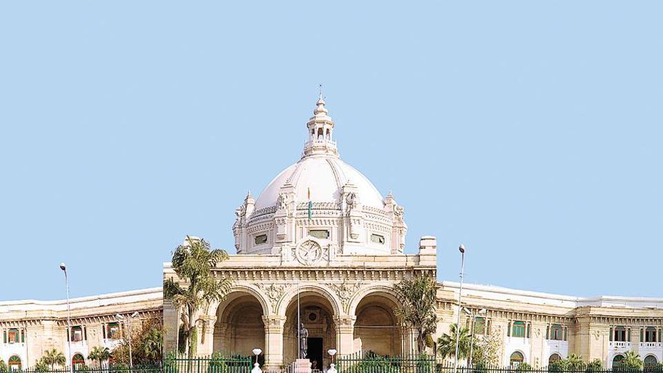 Uttar Pradesh Control of Organised Crime Bill,UCOCB,Opposition