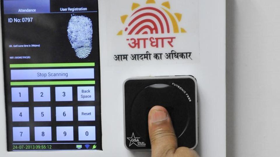 Airtel,Aadhaar,Unique Identification Authority of India