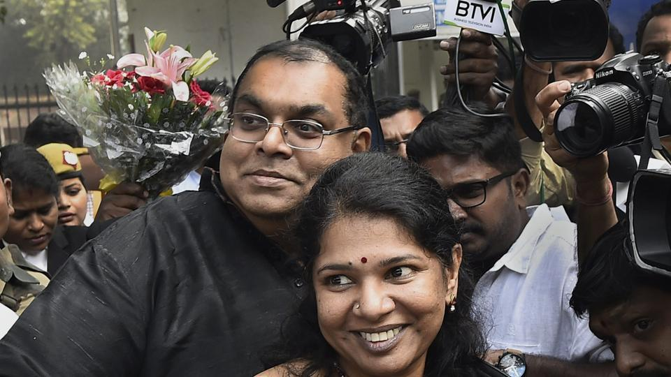 2G verdict,2G spectrum case judgement,Kanimozhi