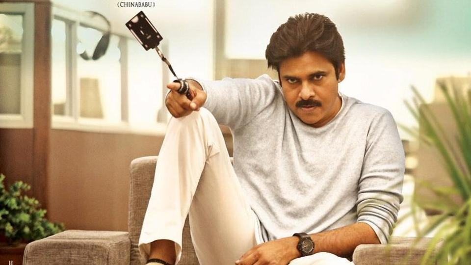 Pawan Kalyan as the 'prince in exile' from the poster of his upcoming film, Agnyaathavaasi.