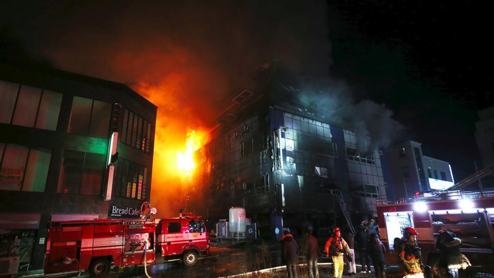 South Korea,South Korea fire,Jecheon