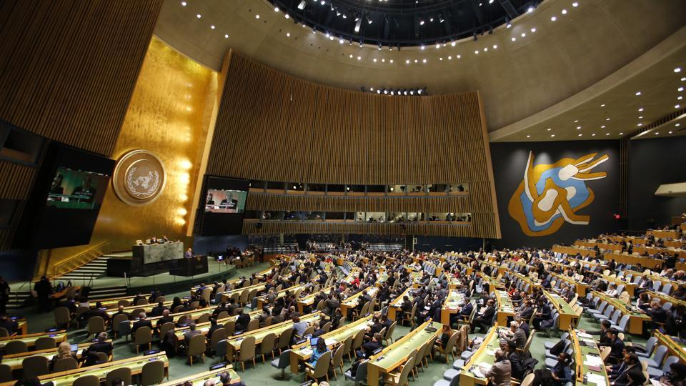 People gather at the UNGeneral Assembly, prior to a vote on December 21, 2017, on recognising Jerusalem as Israel's capital.