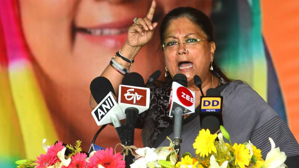 Vasundhara Raje,Rajasthan news,Dholpur lift irrigation project