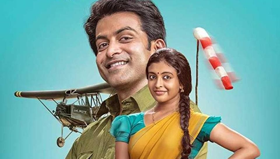 Vimaanam movie review,Vimaanam Prithviraj,Durga Krishna