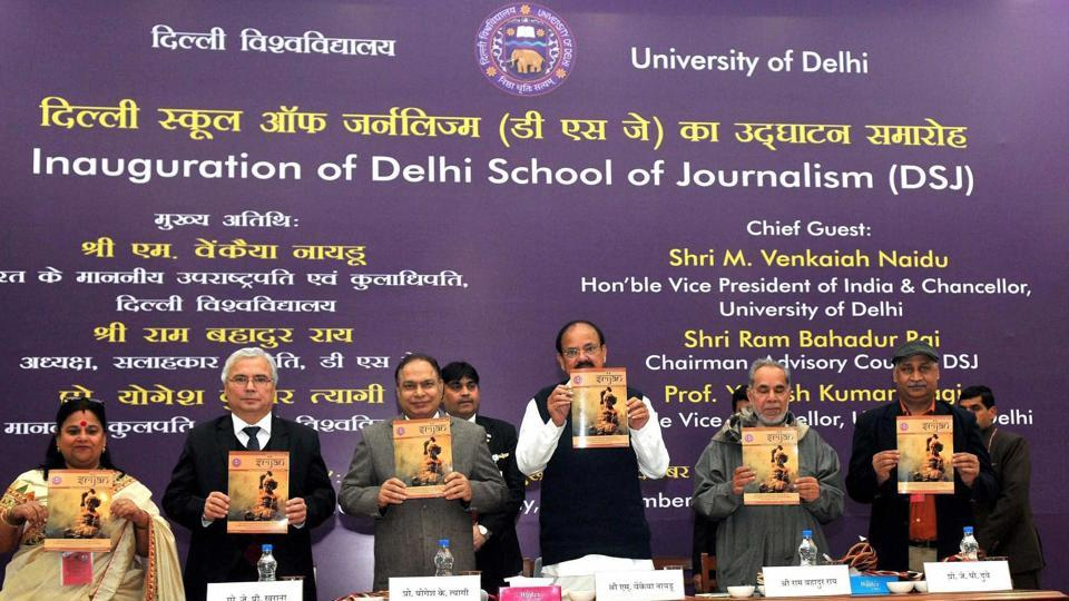 Vice President M. Venkaiah Naidu inaugurates the Delhi School of Journalism in Delhi on Thursday.
