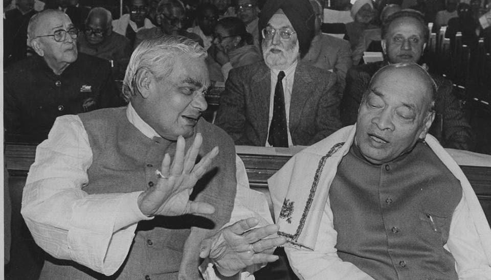 Atal Bihari Vajpayee,PV Narasimha Rao,Nehru Memorial Museum and Library