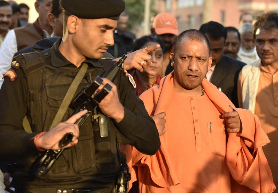 Noida,Yogi,authority