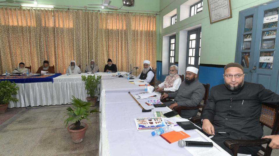 Muslim board rejects Triple Talaq Bill