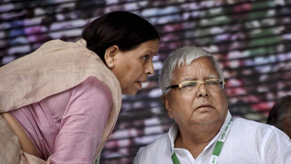 Lalu Prasad,Rabri Delhi,Lalu Prasad conviction