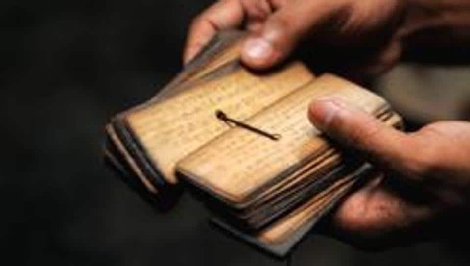 gurukulas,National Mission for Manuscripts,manuscripts