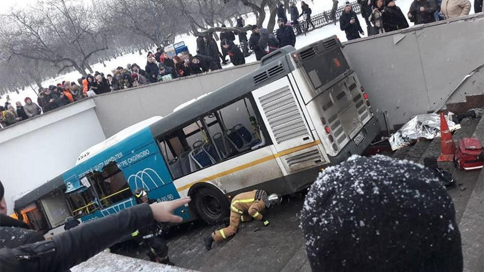 Moscow,Bus drives into underpass,Bus accident