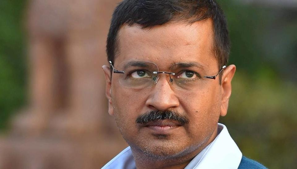 An official from Kejriwal's office confirmed that the Delhi government has not received any invite.