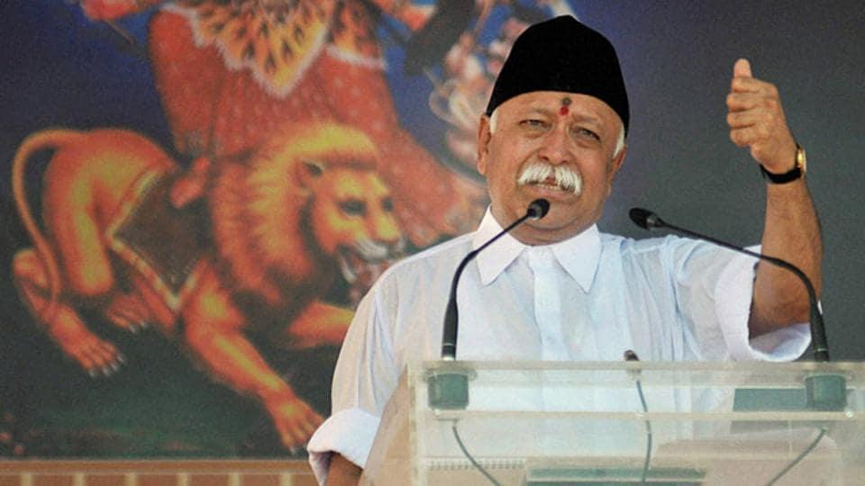 RSS,Rashtriya Swayamsevak Sangh,Mohan Bhagwat