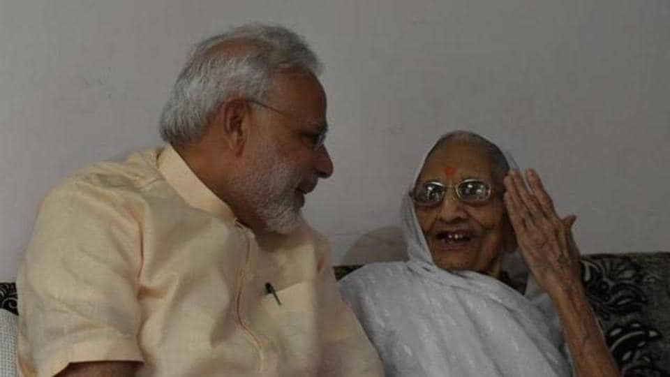 PM Modi,Gujarat,Gujarat chief minister