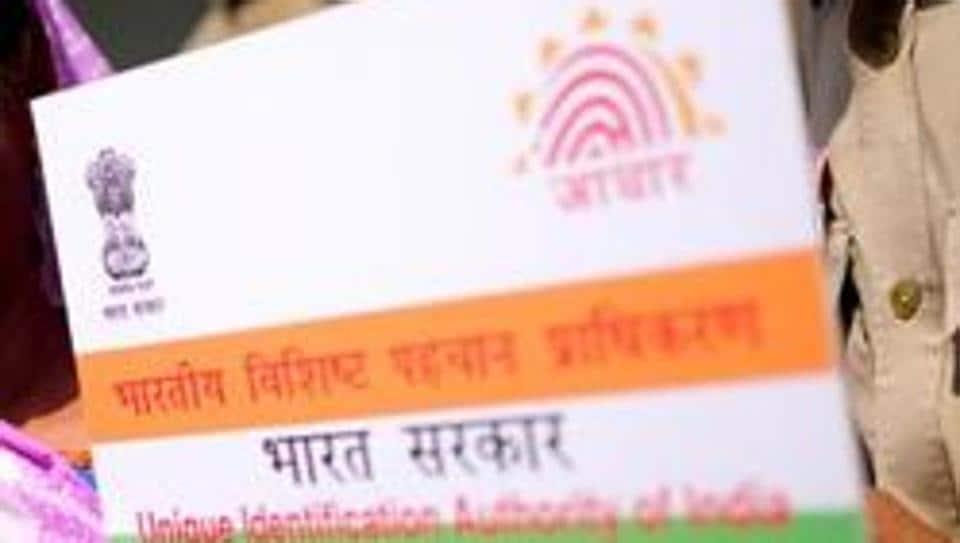 Aadhaar card,Aadhaar glitch,Neemuch