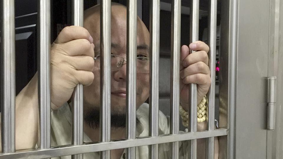 Vulgar Butcher,Wu Gan,President Xi Jinping