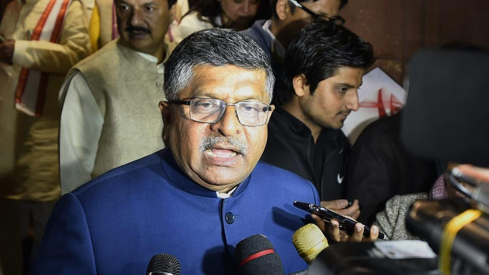 Law minister Ravi Shankar Prasad speaks to media after the passage of Muslim Women (Protection of Rights of Marriage) Bill, 2017 by the Lok Sabha on Thursday.