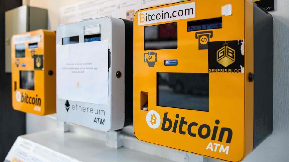 ga bitcoin