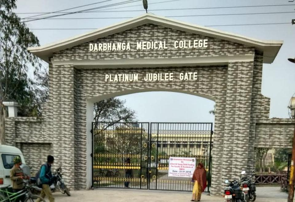 The Darbhanga Medical College and Hospital.