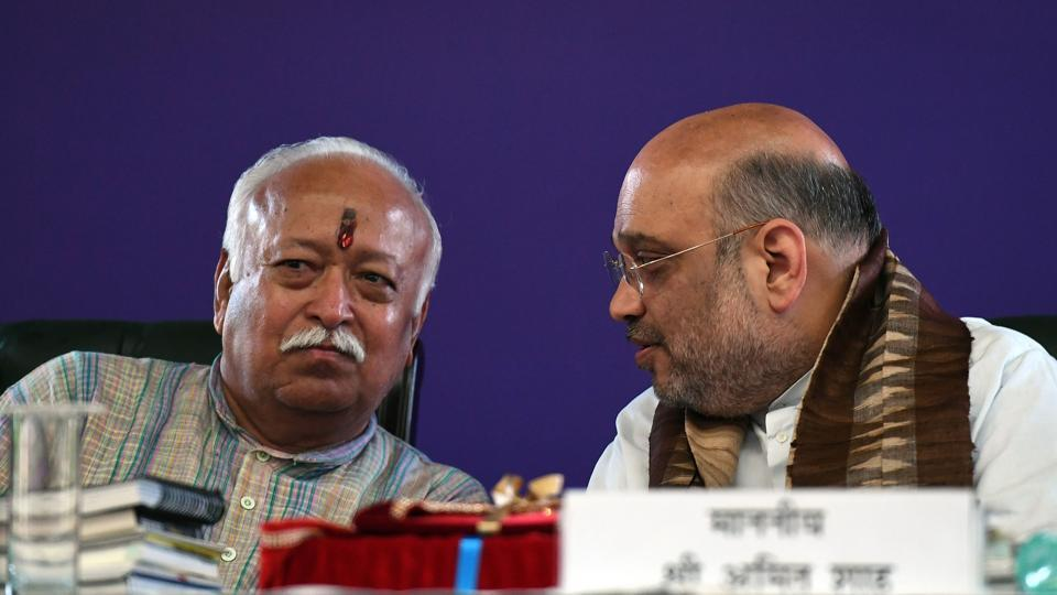 RSS chief Mohan Bhagwat and BJP president Amit Shah are expected to attend the meet.