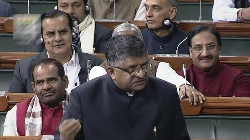 Law Minister Ravi Shankar Prasad said the bill was aimed at enhancing remuneration aligning judges with the recommendations of the 7th Pay Commission.