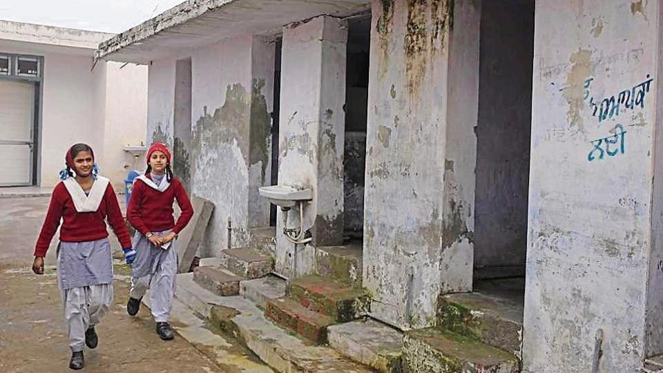 Cash-strapped,govt girls' school,school sans toilets