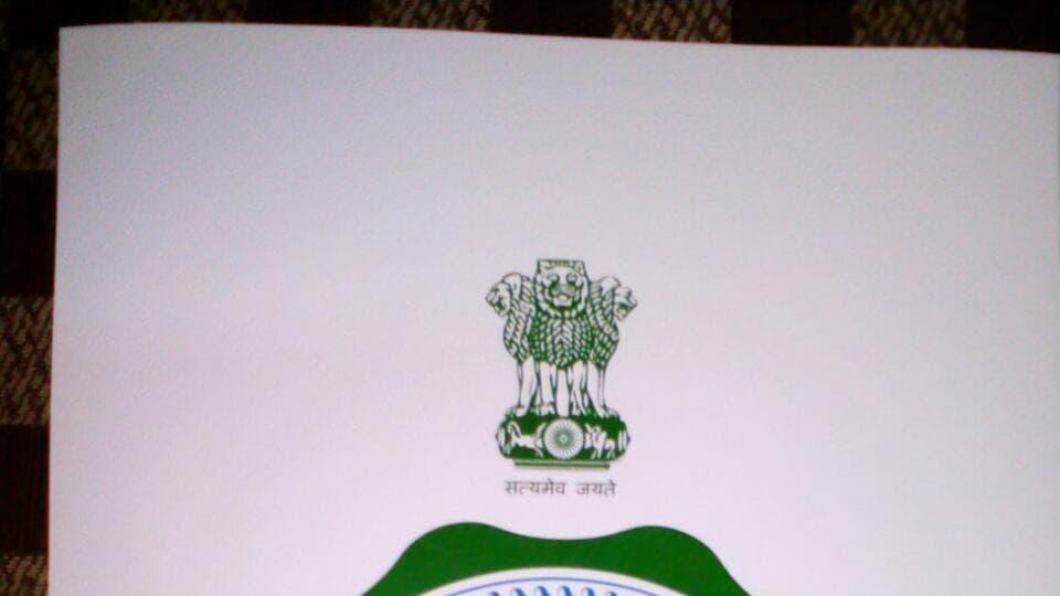The logo was designed by chief minister Mamata Banerjee.