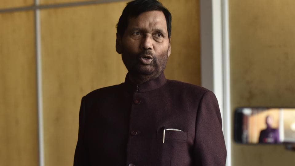 The Consumer Protection Bill, 2018 was introduced by consumer affairs minister Ram Vilas Paswan in the Lok Sabha and it seeks to replace the 31-year-old law.